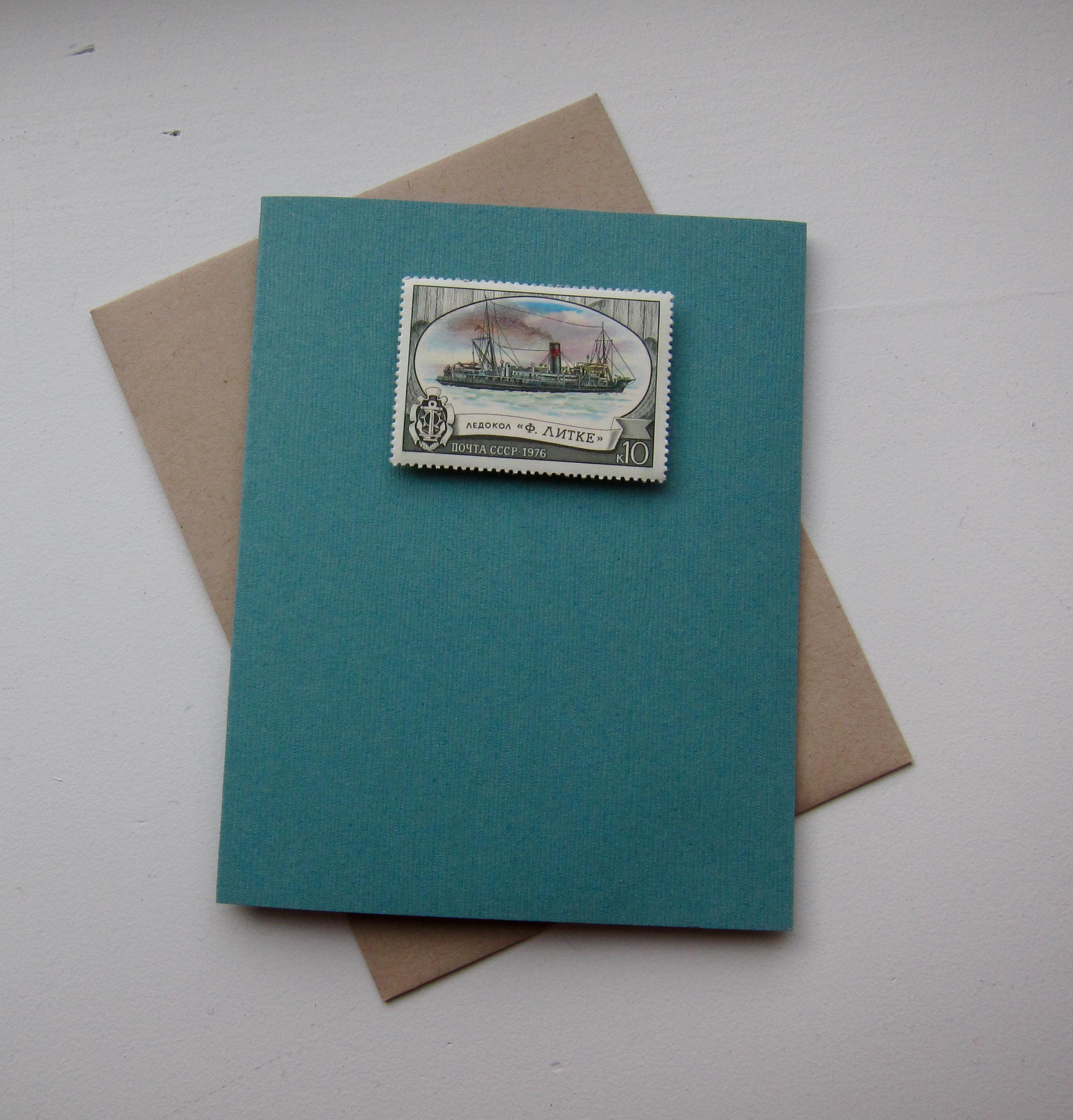 Teal Stamp 2
